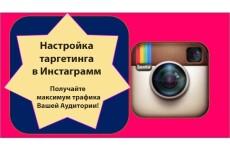 Разработка рекламной кампании Google Adwords 26 - kwork.ru