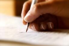 Напишу стих на любую тематику 3 - kwork.ru