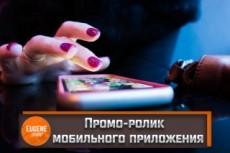 Создам анимацию, рекламный мультфильм 24 - kwork.ru