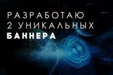 Оформлю группу или сообщество ВКонтакте 18 - kwork.ru