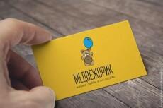 Создам логотип для вейпа 16 - kwork.ru