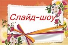 Создам интернет-магазин без вложений 9 - kwork.ru