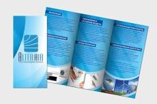 Оформлю маркетинг-кит, коммерческое предложение 22 - kwork.ru