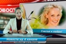 Именное поздравление с Днём рождения 23 - kwork.ru