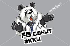 Оригинальный дизайн для кружки 38 - kwork.ru