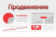 Покажу Ваш баннер 10000 раз живой аудитории 46 - kwork.ru