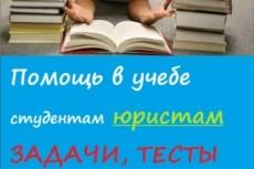 Напишу лабораторные по Word, Excel, Access, OpenOffice 43 - kwork.ru