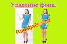 Эксклюзивное свадебное пригласительное 26 - kwork.ru