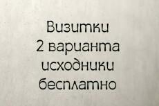 Создание фирменного стиля 59 - kwork.ru