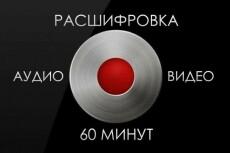 Наполню группы в ok.ru, vk, fb 8 - kwork.ru