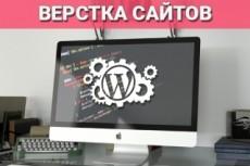 Две Ваших статьи в Яндекс. Дзен 26 - kwork.ru