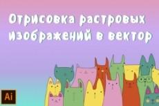 Разработаю логотип с нуля 27 - kwork.ru