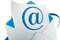 Отправка писем на e-mail или форму обратной связи 4 - kwork.ru