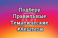 2000 реальных Youtube просмотров с гарантией 35 - kwork.ru