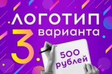 Оформлю соц сеть 18 - kwork.ru
