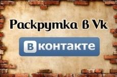 Дизайн лендинга 42 - kwork.ru
