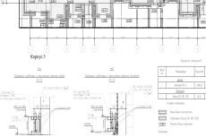 Оцифровка чертежей в формат dwg, начерчу по Вашим эскизам, моделлинг 33 - kwork.ru