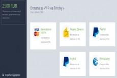 Перенесу сайт на новый хостинг 29 - kwork.ru