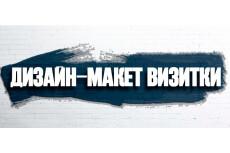 Доработать ваш логотип 28 - kwork.ru