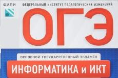 Помогу в решении учебных и-или научных задач по высшей математике 50 - kwork.ru