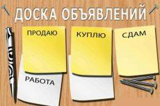 Юла. 500 подписчиков 12 - kwork.ru