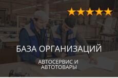 Сервис фриланс-услуг 82 - kwork.ru
