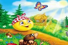 Напишу детскую сказку в стихах 11 - kwork.ru