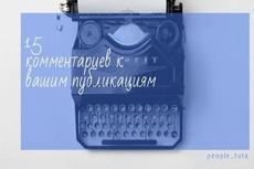Новости для сайта. Написание, публикация 10 - kwork.ru