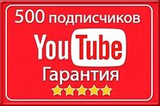 Зарегистрирую хостинг + домен в подарок 16 - kwork.ru