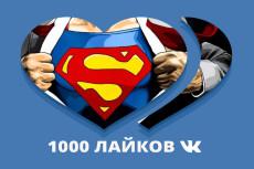 Найду, подберу, отредактирую картинки 25 - kwork.ru