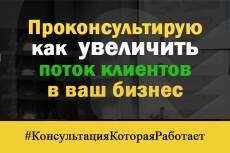 10 SEO ТЗ на продвигающий текст для вашего сайта для 10 страниц 22 - kwork.ru
