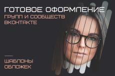 Создам 5 индивидуально оформленных шаблонов для Stories 19 - kwork.ru