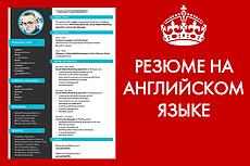 Резюме и вакансии 11 - kwork.ru
