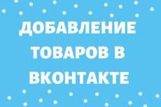 Парсинг любой информации в интернете. Cайты, товары, клиенты, данные 20 - kwork.ru