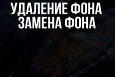 Превью для вашего видео YouTube. 2 варианта 21 - kwork.ru