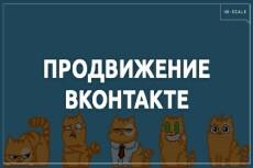 Напишу уникальный текст 4000 символов 15 - kwork.ru