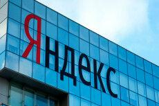 Профессиональная аналитика в Яндекс Метрика и Google Analytics 23 - kwork.ru