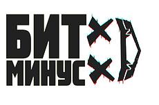 Бит, минус в любом стиле 9 - kwork.ru
