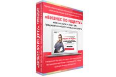 Полная база поставщиков для бизнеса 15 - kwork.ru