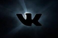 Лайки на записи, посты Вконтакте 1000 9 - kwork.ru