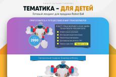 Сервис фриланс-услуг 42 - kwork.ru