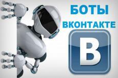 Сделаю озвучку ролика 8 - kwork.ru