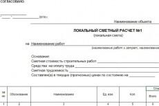 Чертеж в автокаде 28 - kwork.ru