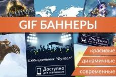 Сделаю иконки для сайта 46 - kwork.ru