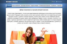 Готовый интернет-магазин на 1С-Битрикс 4 - kwork.ru