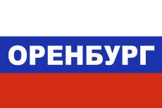 Транскрибация аудио и видео 60 минут быстро, качественно и в срок 9 - kwork.ru