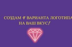 Набор текста. Быстро и Качественно 5 - kwork.ru