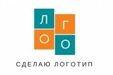 Сделаю простой монтаж 25 - kwork.ru