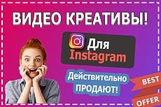 3 живых видео-фотографии в Instagram 34 - kwork.ru