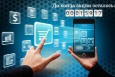 Сделаю HTML письмо для рассылки 11 - kwork.ru